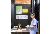 Ka Kei a obtenu le premier prix, niveau... (PHOTO FOURNIE PAR LE CÉGEP GÉRALD-GODIN) - image 3.0