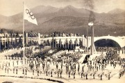 Lake Placid a déjà l'expérience des Jeux olympiques.... (Archives Le Soleil) - image 4.0