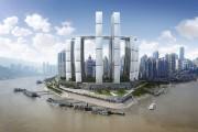 Le projet de Chongging, en Chine... - image 1.1