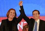 Tzipi Livni et Isaac Herzog.... (Photo: AFP) - image 2.0