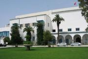 Vue sur la façade dumusée du Bardo à... (Photo fournie par Wikipédia) - image 1.0