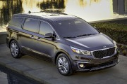 Kia Sedona 2015... (Photo fournie par Kia) - image 4.0