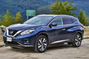 Nissan Murano 2015... (Photo fournie par Nissan) - image 6.0