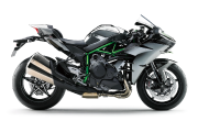 Honda, Kawasaki, Suzuki et Yamaha n'aiment décidément pas... (Photo fournie par Kawasaki) - image 1.0