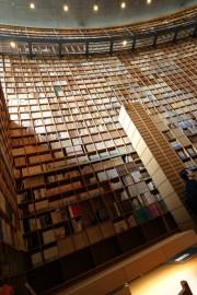 Le musée Shiba Ryotaro, au Japon... (Photo Flickr) - image 2.0