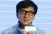 Jackie Chan... (Photo: AP) - image 3.1