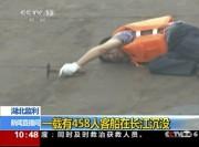 Les secouristes ont à plusieurs reprises frappé à... (IMAGE CCTV/AP) - image 3.0
