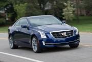 Il a fort à parier que le nom Cadillac évoque chez vous... (PHOTO FOURNIE PAR GM) - image 5.0