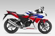 La Honda CBR300R 2015... (Photo fournie par le constructeur) - image 1.0