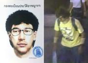 La police thaïlandaise avait publié un portrait-robot du... (PHOTO POLICE ROYALE THAÏLANDAISE/AP) - image 1.0