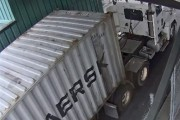 Le chauffeur de camion remorque qui était recherché... (Photo fournie par la police) - image 1.0