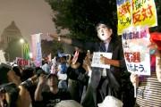 Des milliers de Japonais se sont opposés aux... (AP, Shuji Kajiyama) - image 2.0