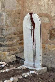 Plusieurs pierres tombales ont été vandalisées dans la... (PHOTO AP) - image 2.0