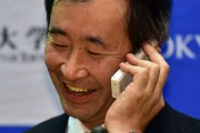 Takaaki Kajita a reçu un appel de félicitations... (Archives, Agence France-Presse) - image 2.0