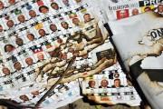 Des bulletins brûlés ont été retrouvés à l'intérieur... (Photo HECTOR RETAMAL, AFP) - image 1.0