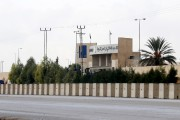 L'attaque a eu lieu dans le centre d'entraînement... (PHOTO MUHAMMAD AHMED, REUTERS) - image 1.0