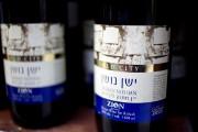Aujourd'hui, les produits des colonies israéliennes - toutes... (PHOTO ARIEL SCHALIT, AP) - image 1.0