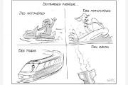 Les néologismes de Sam (Le Soleil, André-Philippe Côté) - image 6.0