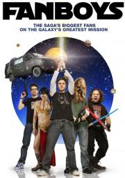 L'Empire contre-attaque est le premier film que j'ai vu au cinéma en... - image 2.0