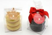 Les produits de Der Gâteau se détaillent entre... (Le Soleil, Erick Labbé) - image 2.0