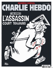 La une du numéro spécial de Charlie Hebdo... (fournie par Charlie Hebdo) - image 4.0