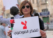 Salwa Bugaighis, juriste libyenne et unique femme au... (PHOTO ABDULLAH DOMA, ARCHIVES AFP) - image 1.1