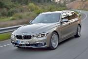 Alors que les multisegments prolifèrent à grande... (PHOTO FOURNIE PAR BMW) - image 5.0