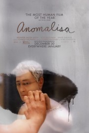 Anomalisa... (Photo fournie par Paramount Pictures) - image 2.0