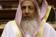 Abdel Aziz Al-Cheikh... (AP, Hassan Ammar) - image 7.0