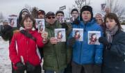 Les proches d'Isabelle Lévesque demandent aux citoyens de... (Photo Le Progrès-Dimanche, Michel Tremblay) - image 2.0