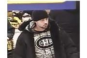 Un homme d'environ 25ans est suspecté d'avoir commis... (Fournie par le Service de police de Granby) - image 1.0