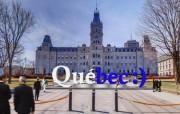 Le nom Québec écrit en lettres géantes comme... (Image tirée d'une vidéo promotionnelle de Québec Émotion :)) - image 1.1