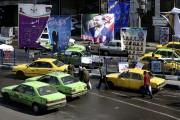 Près de 55 millions d'Iraniens sont appelés à... (PHOTO VAHID SALEMI, AP) - image 1.1
