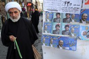 Près de 55 millions d'Iraniens sont appelés à voter... (PHOTO ATTA KENARE, AFP) - image 3.0