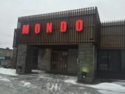 Le restaurant Mondo a fermé ses portes la... (Archives, La Tribune) - image 2.0
