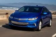 Chevrolet Volt 2016... (fournie par General Motors) - image 4.0
