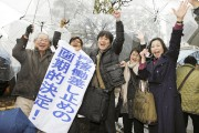Des résidants de la préfecture de Shiga célèbrent... (PHOTO SHOJIRO YAMAUCHI, KYODO NEWS/AP) - image 1.0