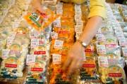 L'entreprise offre une plus grande variété de fromages.... (PHOTO ALAIN ROBERGE, LA PRESSE) - image 1.0