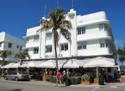 L'hôtel Carlysle est l'un des beaux exemples d'architecture... (PHOTO MARIE-CHRISTINE BLAIS, ARCHIVES LA PRESSE) - image 2.0