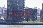 New York: la célèbre enseigne de Pepsi classée... (AFP, Jewel Samad) - image 1.0