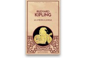 RUDYARD KIPLING,Le livre de la jungle(Archipoche)... - image 1.0