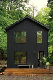 Revêtement extérieur noir au fini semi-opaque 2132-10, Arborcoat.... (Benjamin Moore) - image 1.0