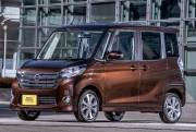 Nissan a découvert que ses mini-véhicules Days et... (Photo : Nissan) - image 3.0