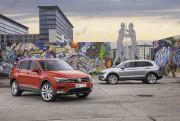 Le Volkswagen Tiguan 2018. Toutes les photos :... - image 2.0