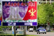 Un panneau annonce la tenue du «7e Congrès... (PHOTO KIM KWANG HYON, AP) - image 1.0