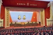 Le premier congrès depuis 1980 du parti unique... (PHOTO AFP / KCNA VIA KNS) - image 1.0