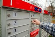 «C'est la livraison du courrier tout court, et... (PHOTO ALAIN ROBERGE, archives LA PRESSE) - image 1.0