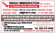 Publicité publiée par Rajinder et Resham Singh dans... (Image tirée de l'internet) - image 1.0