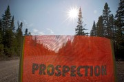 Plusieurs entreprises ont évalué le potentiel pétrolier de... (Photo Ivanoh Demers, archives La Presse) - image 1.0