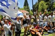Israël a annoncé jeudi un premier tour de vis en... (PHOTO GIL COHEN-MAGEN, AFP) - image 2.0